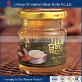 Wholeasle price China with screw metal safety botton 30ml Bird Nest Jar