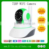 1080P HD CCTV Camera System Wireless IP Camera System For Home Security System Home Surveillance Cameras                                                                         Quality Choice
