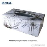 High quality tissue box cover leather