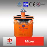 Mixing tank with agitator, Gold Agitating Leaching tank for gold absorbing