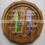 cheese kinfe set 3 with glass board and bamboo box