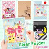 Various types of and kawaii japanese plastic file folder Hoppe-chan stationary for Schoolgirl , Various types also available