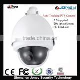 2mp 20X optical zoom Dahua Speed dome Camera Dahua Auto Tracking PTZ ip Camera(SD65220HNI)