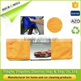 Machine washable microfiber cloth for cars, screen window cloth for vehicle, car care product clean
