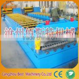 Steel Roll Forming Building Machinery Machine