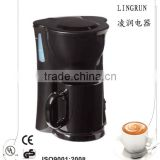 Single cup coffee maker machine coffee mixer