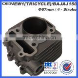 Chinese EW1 Bajaj 150cc motorcycle engines in tricycle motorcycle parts