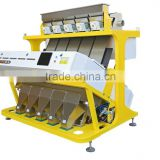 2017 with 5000+pixel Intelligent multifunction organic seed color sorter machine for sale!