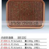Plastic imitation leather banquet serving tray