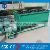 mixing plant dry blending machine fertilizer blending machine
