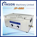 JP-080 Industrial ultrasonic cleaning machine High power workpiece main board electronic product cleaning machine