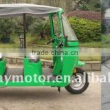 bajaj motor tricycle,TVS KING Tricycle auto parts suppliers ,TVS KING Tricycle auto parts suppliers