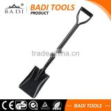 steel handle garbage tree shovel