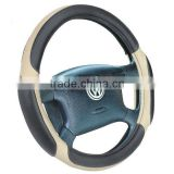 PVC Leather Car Steering Wheel Cover