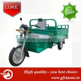 1300W hotsale environmental tricycle/electric tricycle/cargo electric tricycle
