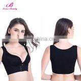 Fashion Black Push Up Hook Eye Front Breast Body Shaper Bra