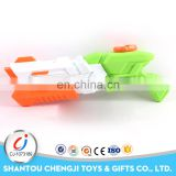 Wholesale bulk summer toy small space water gun long range