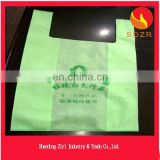 Yellow Popular Simple Design Supermarket Plastic Vest Bag