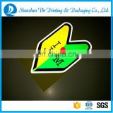 Custom Die Cut Car Sticker Reflective Car Sticker Car Window Sticker Printing