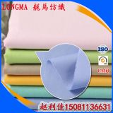 186T polyester cotton pocketing fabric, tc dyed poplin fabric suit pocketing fabric  T/C65/35 45X45 110X76 58/60