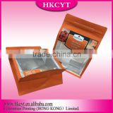 Gravure Printing Surface Handling and Moisture Proof Feature flour powder plastic packaging bags
