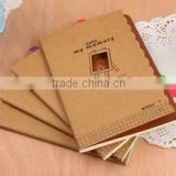 2016 kraft paper exercise books with customized printing