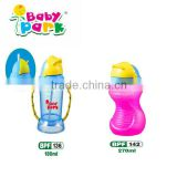 2016 baby plastic training cup