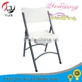 Conference use plastic chair weight