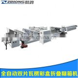 ZH-580PC Used Hot Melt Four Six Corner Automatic Folder Gluer For Ham Pizza Food Boxesgroup type