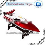 FT007 4CH 2.4G High Speed Racing Remote Control RC Bait Boat Mould Toy Water