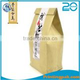 Heat Seal Sealing & Handle and Moisture Proof Feature factory supply customized brown kraft paper bags
