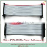 10 pin 1.27mm flat ribbon cable, 2.54mm idc flat ribbon cable, ul2651 1.27mm flat ribbon cable for computer