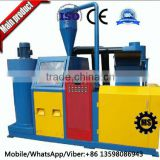 99.9% separation rate copper wire granulator for sale
