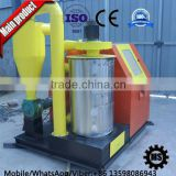 Direct factoryy supply copper wire granule making machine
