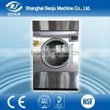 Hot sale reliable professional commercial laundry dryer machine