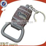 Souvenir beer barrel metal keychain bottle opener