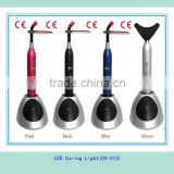 CICADA Medical instrument dental curing light in LED dental supplier with cheap price CE Approved