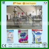 Fully Automatic Soap Detergent Washing Powder Packing Machine