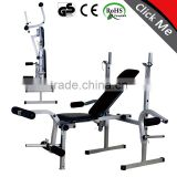 xiamen 307 body sculpture fitness equipment