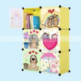 6 cubes cartoon designs bookcase for children living room (FH-AL0023-6J)