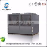 HS-92W/DR high-efficiency commercial air source hot water heat pump broiler with R410a refrigerant for heating & cooling