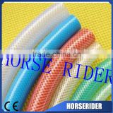 PVC garden hose production line / PVC garden pipe making machine /Soft PVC garden pipe making machine
