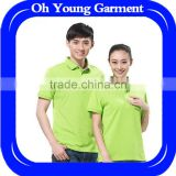 Wholesale price couple polo shirt