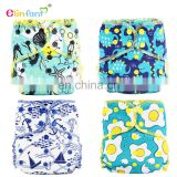 Elinfant reusable cloth diaper for baby Bamboo cotton colorful line piping diaper manufacturer