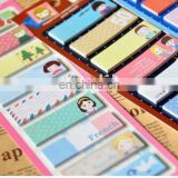 Korea Design Sticky memo pad