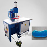 single head high frequency welding machine with pedal