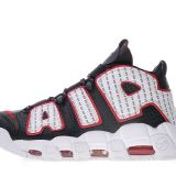 "Nike Air More Uptempo 96""Pinstripe""AV7947-001 Wholesaler & Wholesale Dealers In China"