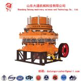 Stone PYS symons cone crusher machinery used for mining