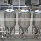 Small home brewing machine and Pub brewery , 2014 Hot Sale Home Brewery equipment, Best kettle and conical fermenter,