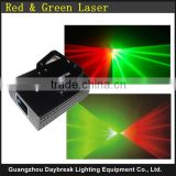 Stage Single head Laser light Red and Green Color Scan Laser DJ Equipment Red 150MW , GREEN 50MW